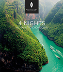 4 Night Itinerary (Yichang to Chongqing)