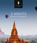 3 Night Itinerary (Bagan to Mandalay)