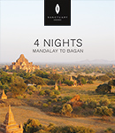 4 Night Itinerary (Mandalay to Bagan)